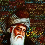 image of the poet with his rumi poem - this being a guest house